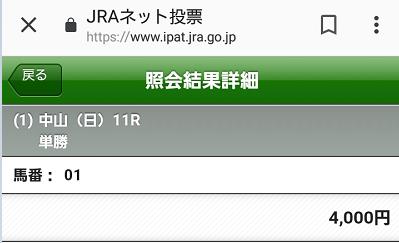 f:id:masaru-masaru-3889:20181222222508p:plain