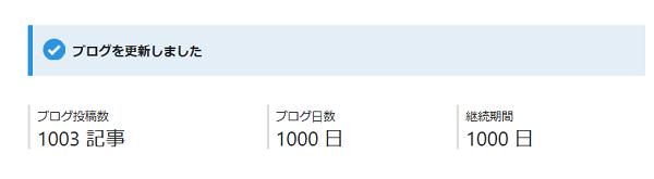 f:id:masaru-masaru-3889:20181227104224p:plain