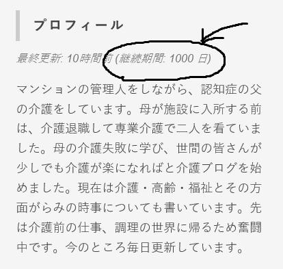 f:id:masaru-masaru-3889:20181227104237p:plain