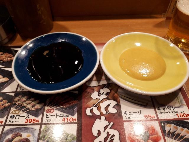 f:id:masaru-masaru-3889:20181229204514j:image