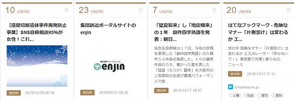 f:id:masaru-masaru-3889:20181230134728p:plain