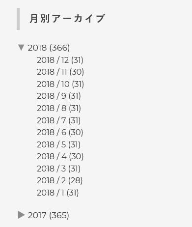 f:id:masaru-masaru-3889:20181231142600p:plain