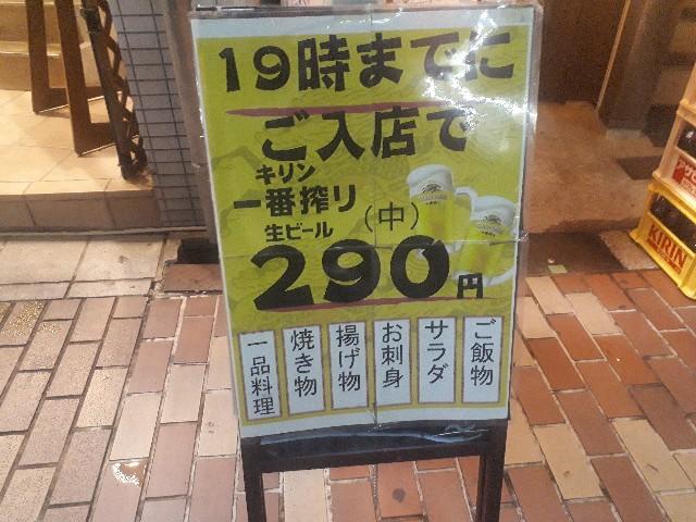 f:id:masaru-masaru-3889:20190116202752j:image
