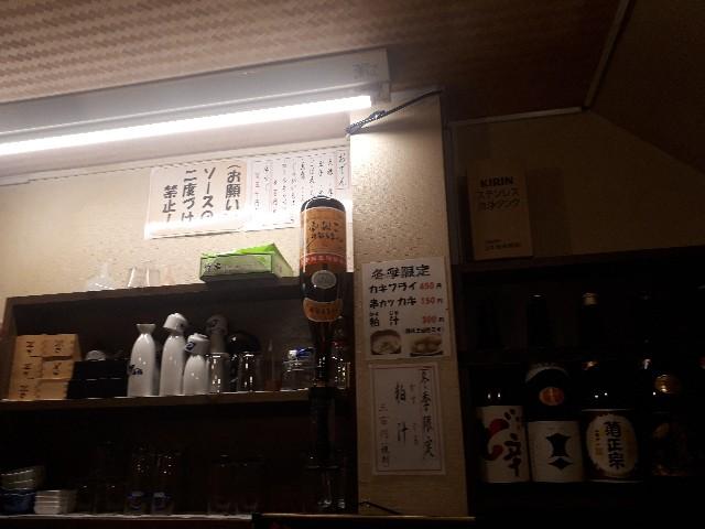 f:id:masaru-masaru-3889:20190116203349j:image