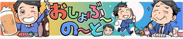 f:id:masaru-masaru-3889:20190118160155p:plain