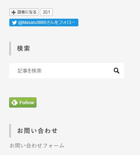 f:id:masaru-masaru-3889:20190124155801p:plain