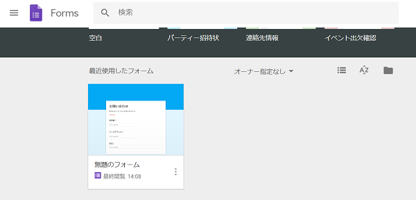 f:id:masaru-masaru-3889:20190124203504p:plain