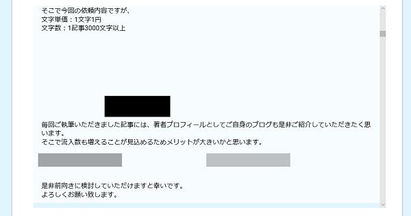 f:id:masaru-masaru-3889:20190124210214p:plain