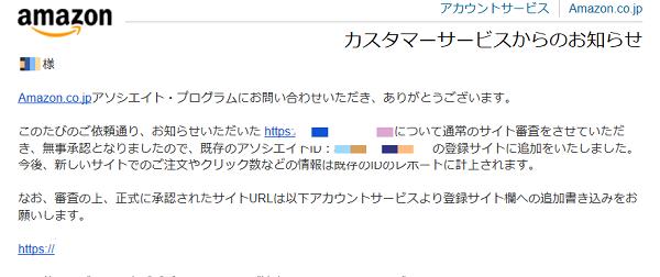 f:id:masaru-masaru-3889:20190209095017p:plain