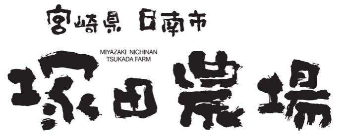 f:id:masaru-masaru-3889:20190216132138p:plain