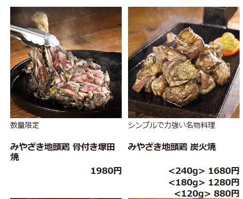 f:id:masaru-masaru-3889:20190218095804p:plain