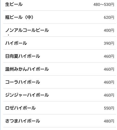 f:id:masaru-masaru-3889:20190218101042p:plain
