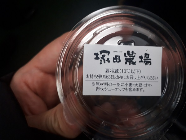 f:id:masaru-masaru-3889:20190218203805j:plain