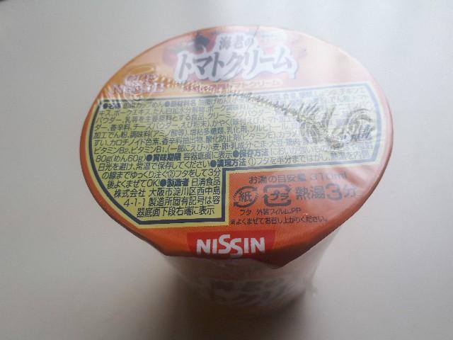 f:id:masaru-masaru-3889:20190303153244j:image