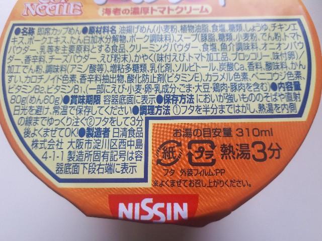 f:id:masaru-masaru-3889:20190303153927j:image
