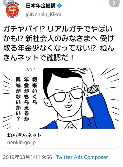 f:id:masaru-masaru-3889:20190315150148p:plain