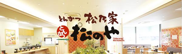 f:id:masaru-masaru-3889:20190318160835p:plain