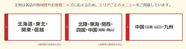 f:id:masaru-masaru-3889:20190322111359p:plain