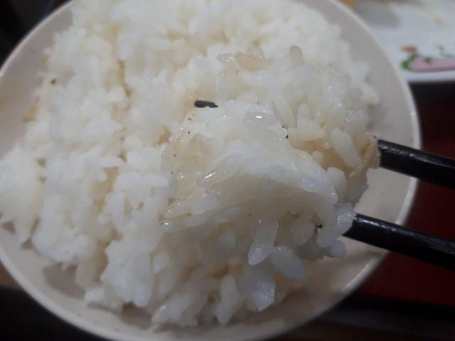 f:id:masaru-masaru-3889:20190322195031j:image