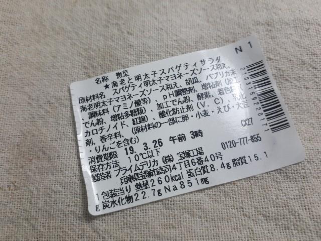 f:id:masaru-masaru-3889:20190326110602j:plain