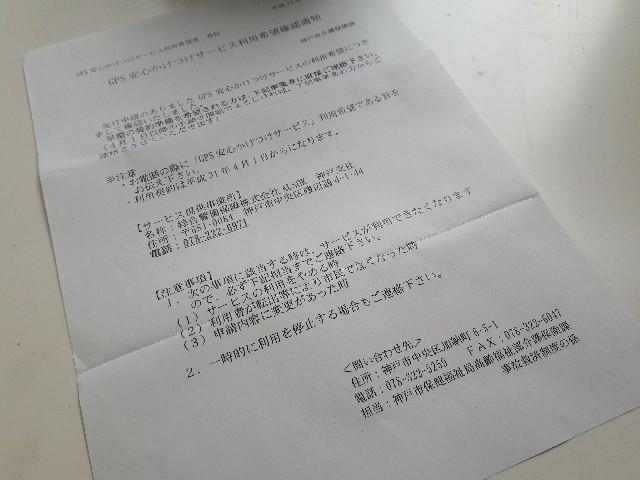 f:id:masaru-masaru-3889:20190328160344j:image