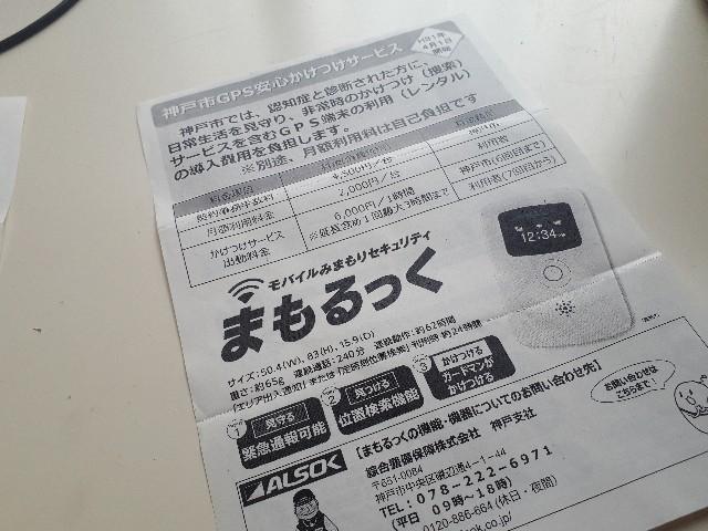 f:id:masaru-masaru-3889:20190328160400j:image