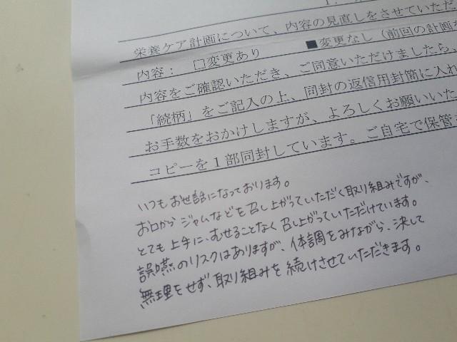 f:id:masaru-masaru-3889:20190401162041j:image
