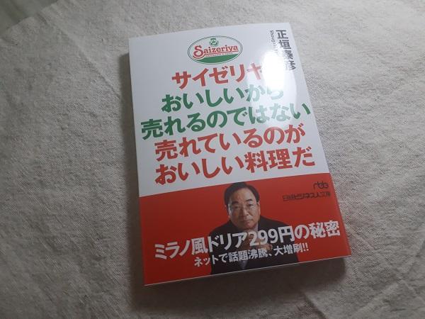 f:id:masaru-masaru-3889:20190403131239j:plain