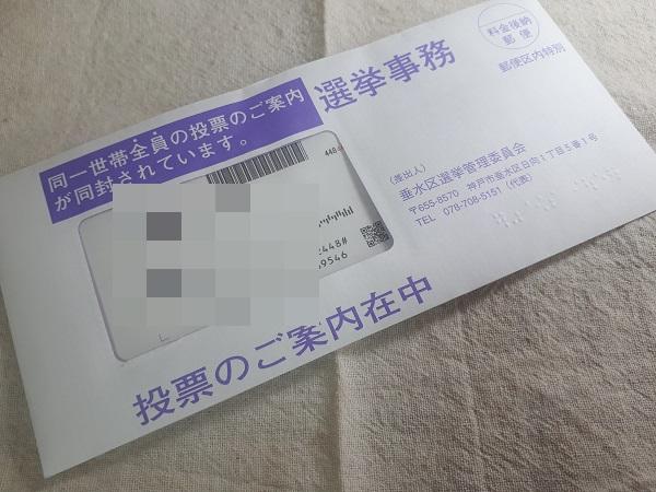 f:id:masaru-masaru-3889:20190407123844j:plain