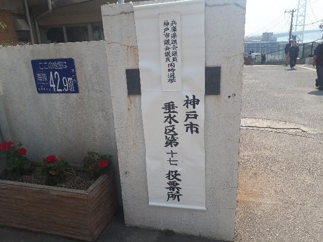 f:id:masaru-masaru-3889:20190407134502j:image
