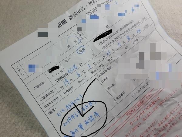 f:id:masaru-masaru-3889:20190413002006j:plain
