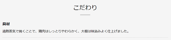 f:id:masaru-masaru-3889:20190415151034p:plain