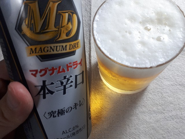 f:id:masaru-masaru-3889:20190415152115j:image