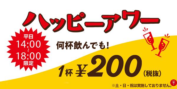 f:id:masaru-masaru-3889:20190417215906p:plain