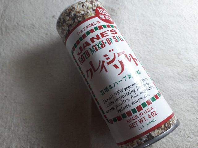 f:id:masaru-masaru-3889:20190421131916j:image