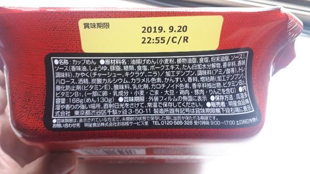 f:id:masaru-masaru-3889:20190426140831j:plain