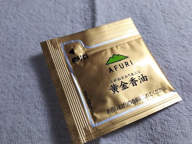 f:id:masaru-masaru-3889:20190502234616j:image