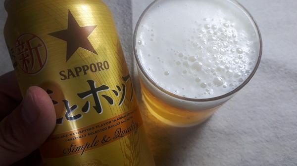 第三のビール・サッポロ麦とホップ