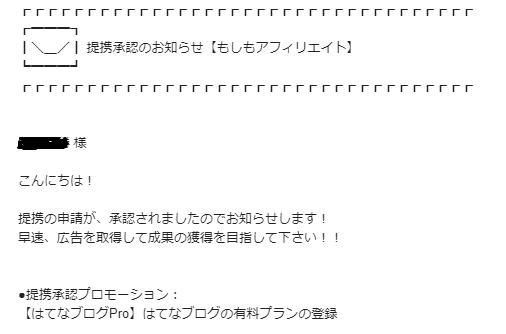 f:id:masaru-masaru-3889:20190509195141p:plain