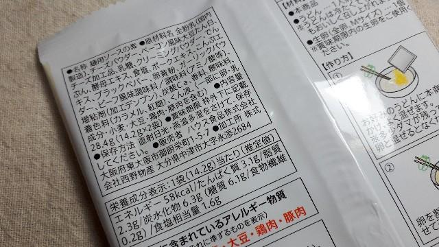 f:id:masaru-masaru-3889:20190510131942j:image