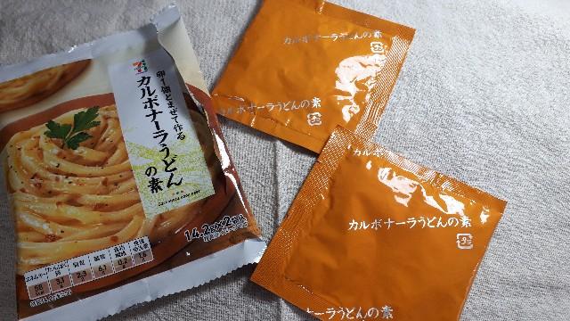 f:id:masaru-masaru-3889:20190510140244j:image