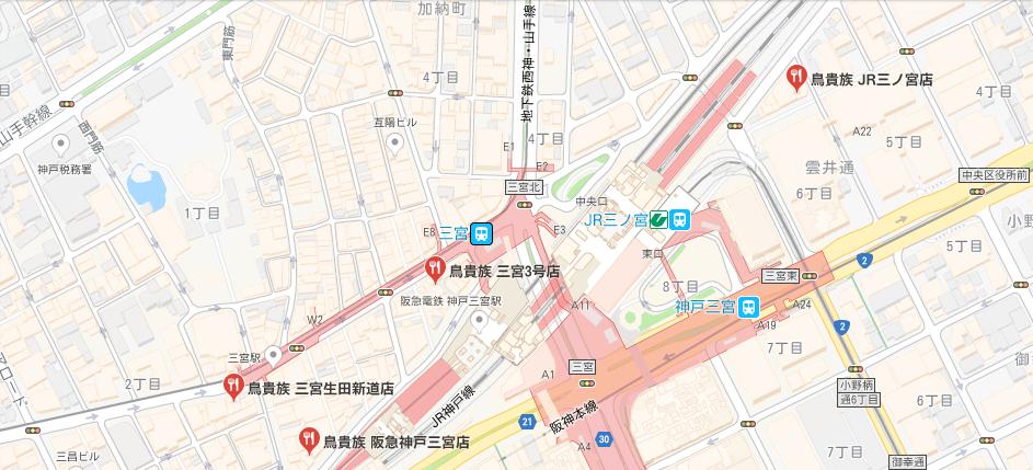 三宮周辺の鳥貴族の地図