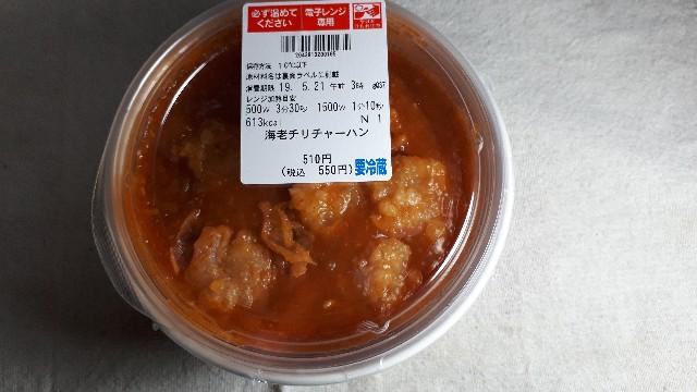 f:id:masaru-masaru-3889:20190519150040j:image