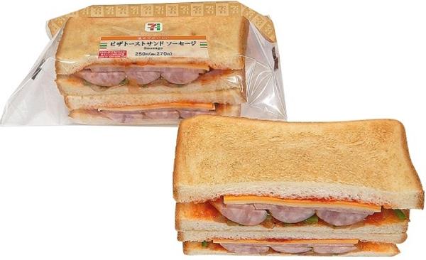 セブンイレブン「ピザトーストサンドソーセージ」のイメージ