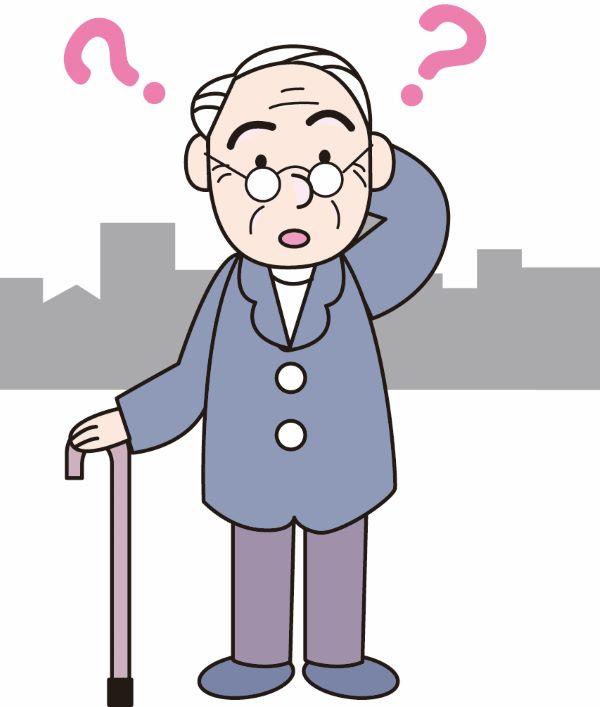 認知症の老人