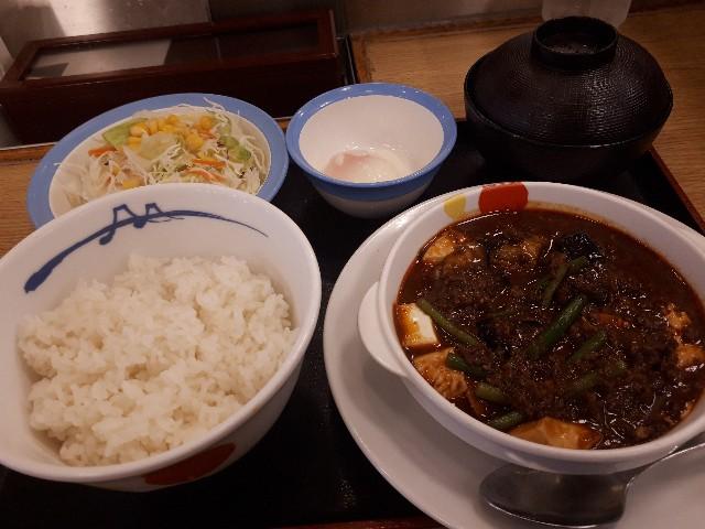 松屋「麻婆豆腐定食」が提供されたところ