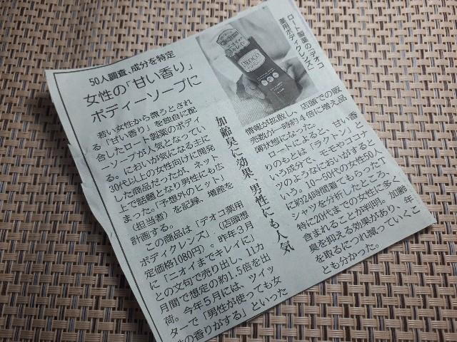 f:id:masaru-masaru-3889:20190702154204j:image