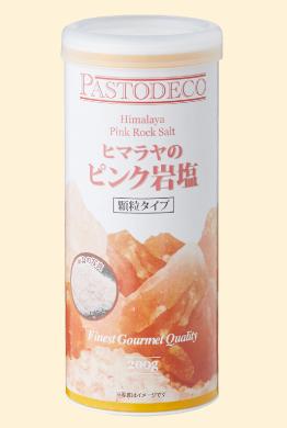 トマトコーポレーションの岩塩