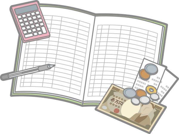 家計簿のイラスト