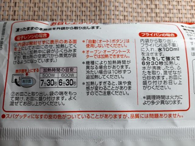f:id:masaru-masaru-3889:20190719162910j:image